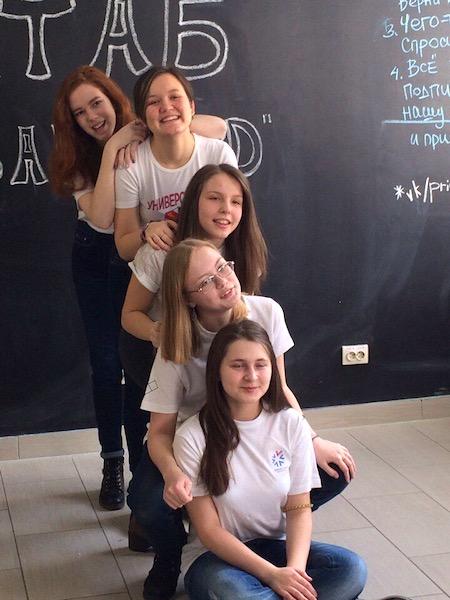 Участники волонтерского штаба «Авангард»