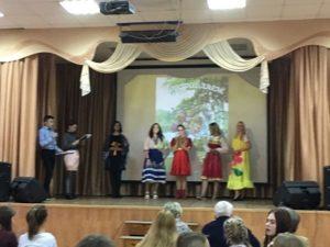конкурс «Русская красавица»
